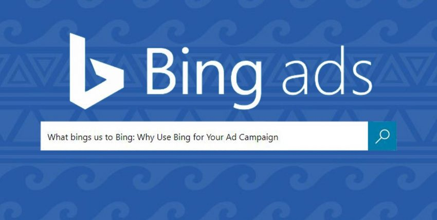 How Bing ads is good for advertising