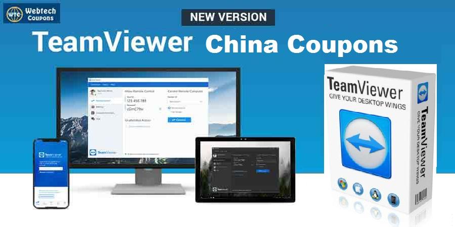 TeamViewer china