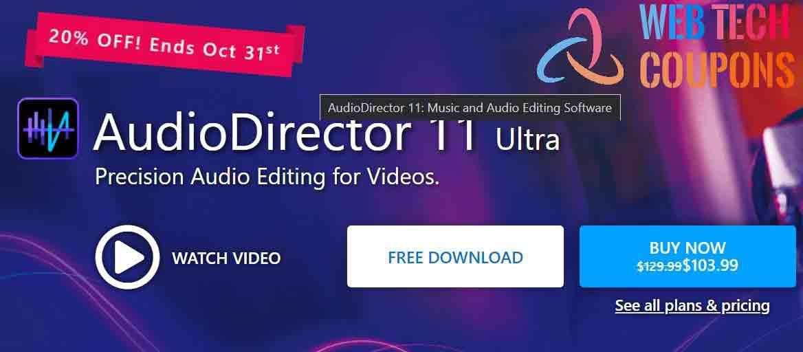 AudioDirector 11 Coupon Code
