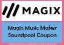 Magix Music Maker Soundpool Coupon Code 2020